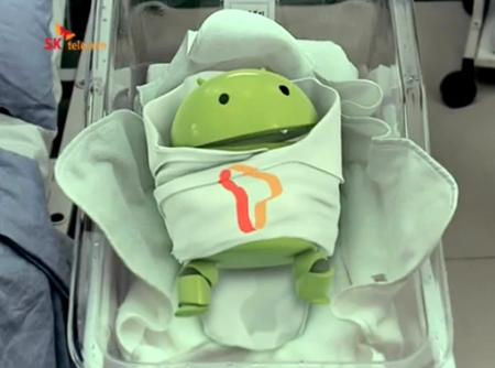 android-bébé